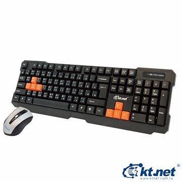 {光華新天地創意電子} Kt.net Z1 2.4G無線鍵盤滑鼠組  喔!看呢來