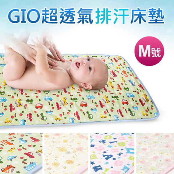 GIO Pillow 超透氣排汗嬰兒床墊 M號 -公司貨(透氣 可水洗 防瞞)