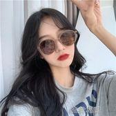 墨鏡女新款潮韓版圓臉顯瘦復古個性百搭街拍ins網紅太陽眼鏡 流行花園