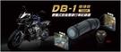 送64G卡 『 LOOKING 錄得清 DB-1 PRO 』【升級版加贈防水線】雙捷龍 WIFI 前後雙錄 2K機車行車記錄器
