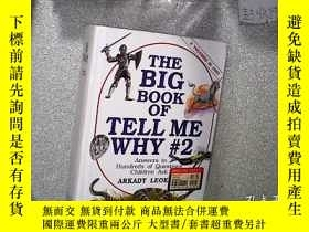 二手書博民逛書店THE罕見BIG BOOK OF TELL ME WHY #2