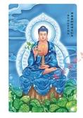 南無藥師咒卡片