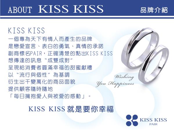 KISS KISS幸福軌跡純銀女戒