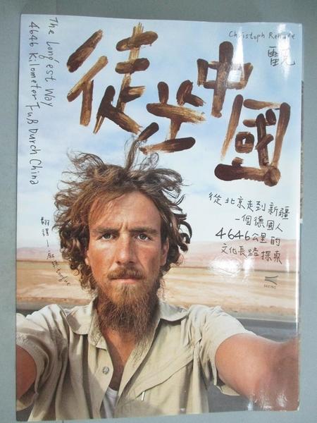 【書寶二手書T2/旅遊_GHX】徒步中國-從北京走到新疆一個德國人4646公里的文化_雷克, 麻辣tongue