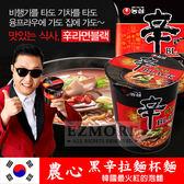 韓國 農心 黑辛拉麵 (單杯) 101g 微辣牛骨湯 辛杯麵 黑辛拉麵 頂級辛杯麵 泡麵 拉麵 杯麵 韓國泡麵
