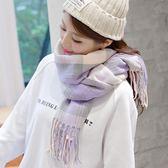 格子圍巾女冬季學生韓版百搭日系小清新軟妹圍脖女冬長款毛線保暖    韓小姐
