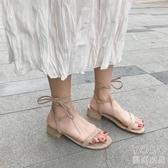 涼鞋 一字綁帶涼鞋女仙女風學生百搭低跟粗跟中跟新款羅馬平底  『優尚良品』