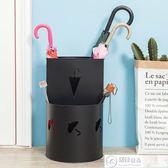 傘架 雨傘桶家用雨傘架 酒店收納雨傘創意傘桶雨傘架子 放置收納桶 城市科技DF