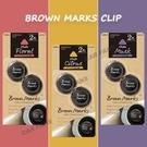 【愛車族】日本CARALL BROWN MARKS 車內出風口夾式芳香劑2入裝 純白花漾|白柑橘|白麝香