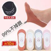 襪子女士船襪女純棉淺口夏季全隱形襪腳底夏天硅膠防滑防臭超薄款  俏女孩