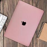 蘋果筆記本保護殼macbook air外殼pro電腦13寸13.3配件15套 【店慶八折特惠一天】