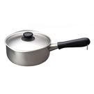 【柳宗理設計】不鏽鋼單手鍋/霧面-18CM/附不鏽鋼蓋