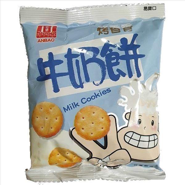 安堡牛奶餅 1包20小包/約570~600公克【4712052017016】(台灣零食)
