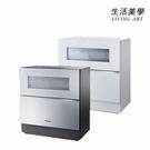 國際牌 PANASONIC【NP-TZ200】洗碗機 桌上型 溫風乾燥 高溫殺菌 水離子除臭 觸控面板 自動開蓋