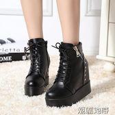 女士厚底內增高休閒系帶鬆糕短靴「潮咖地帶」