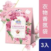 熊寶貝衣物香氛袋典雅玫瑰 21G