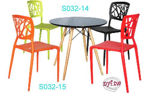 【南洋風休閒傢俱】設計單椅系列- 鳥巢椅 造型椅 塑料餐椅 (S032-15)