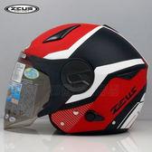 【ZEUS ZS 612A AD9 瑞獅 安全帽 超輕量 安全帽 消光紅白 】雙層鏡片、免運費