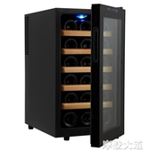 Vinocave/維諾卡夫 SC-18AJPm18支電子恒溫紅酒櫃葡萄酒櫃QM『摩登大道』