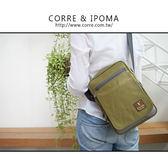 CORRE【CG71085】個性雙層斜背包