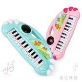 寶寶電子琴 兒童初學者迷你小鋼琴音樂益智玩具嬰幼兒女孩1-3-6歲 aj6930『黑色妹妹』