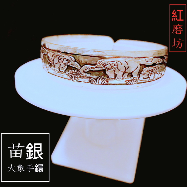 【Ruby工作坊】 NO.54一件苗銀大象雕花蓮花手環