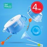 兒童餐具吸盤碗 寶寶注水保溫碗勺子筷子套裝 嬰兒輔食碗