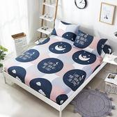 床罩床笠純棉單件全棉卡通床罩1.5床墊保護套夏季床套1.8雙人加大床包  限時八折嚴選鉅惠