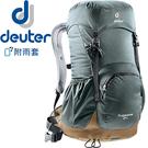 Deuter 3430116-灰/ 咖啡 Zugspitze Aircomfort 24L網架直立式透氣背包