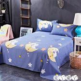床單 床單單件學生宿舍床單1.8米雙人床單被單單人床1.5m1.6/2.3米 【全館9折】