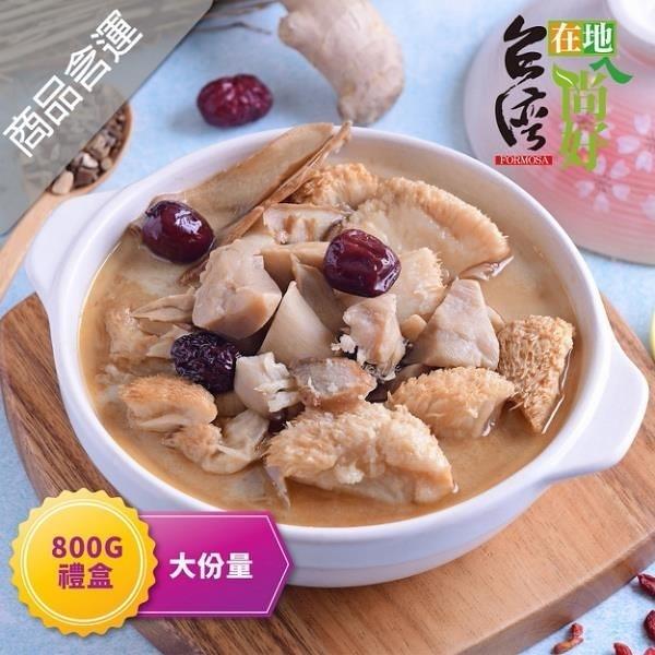 【南紡購物中心】【台灣在地A尚好精緻禮盒】麻油猴頭菇杏鮑菇禮盒2盒(800g±5%)
