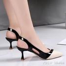 2020夏季新款涼鞋女仙女風細跟超火網紅高跟漆皮韓版貓跟包頭女鞋『新佰數位屋』