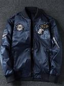 外套男美國空軍飛行員夾克MA1秋冬季棒球服潮牌雙面加厚大碼棉服 陽光好物