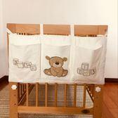 嬰兒床收納袋掛袋寶寶置物袋
