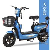 新款電動車成人電動腳踏車48V小型代步助力電動車女電動車 亞斯藍