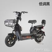 新款成人電動自行車電瓶車踏板男女小型單車新日綠源小小鳥同款ATF 限時下殺價