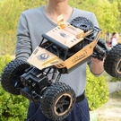 無線遙控越野車四驅攀爬賽車充電動兒童玩具...