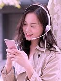 頭戴式耳機全民K歌唱歌錄音專用 耳機頭戴式 有線手機電腦通用耳麥帶麥克風 爾碩 交換禮物