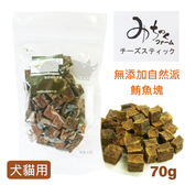 [寵樂子]《日本Michi》無添加自然派 - 鮪魚塊 70g / 犬貓用 / 寵物零食