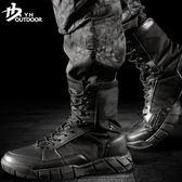 軍靴男女春秋特種兵超輕透氣07作戰靴511戰術靴沙漠登山鞋陸