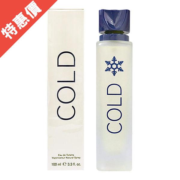 Benetton Cold 班尼頓 冷水中性淡香水 100ml (30029)【娜娜香水美妝】