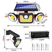 太陽能戶外燈 太陽能壁燈 LED三頭可旋轉戶外防水人體感應庭院路燈太陽能燈
