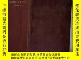 二手書博民逛書店THE罕見HEART ARTERIES AND VEINS SE