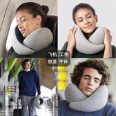 Ostrich Pillow go鴕鳥枕旅行記憶棉U型枕頭飛機睡眠靠枕護頸椎枕【快速出貨】