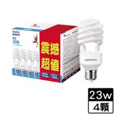 威剛 23W螺旋省電燈泡-4入(白)【愛買】