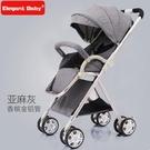 嬰兒推車可坐可躺超輕便攜式簡易摺疊