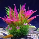 魚缸裝飾水草套餐仿真水草水族箱裝飾品塑料魚草植物布 優尚良品