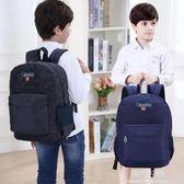 兒童後背包女男孩兒童背包減負輕便 一週年慶 全館免運特惠