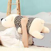 北極熊公仔毛絨玩具兒童布娃娃大號趴趴熊玩偶可愛送女友睡覺抱枕 挪威森林