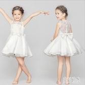 兒童禮服夏童裝連衣裙花童禮服女童婚紗裙公主裙演出服蓬蓬裙 PA16656『美好时光』